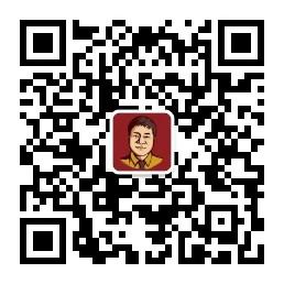 yuanqubing