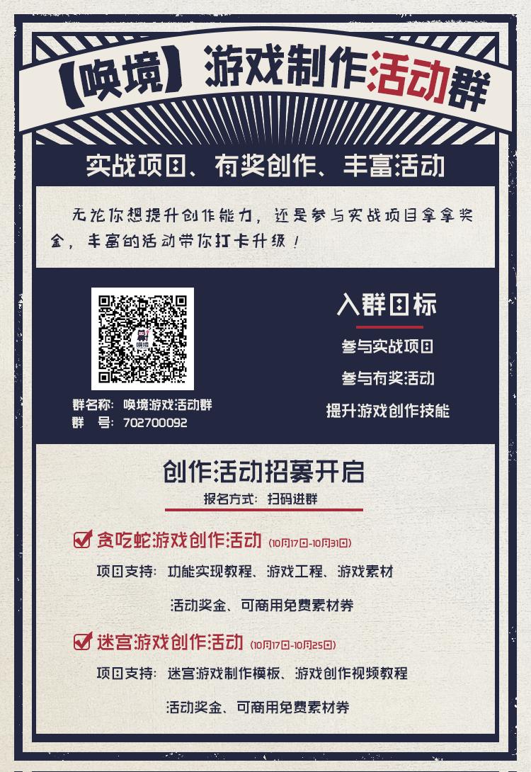第二期活动招募10.17.png