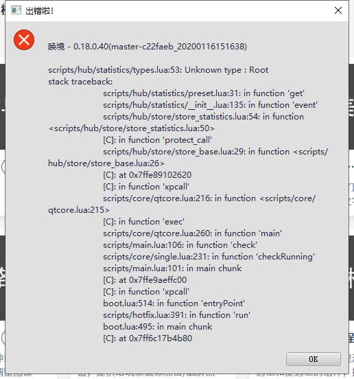 QQ浏览器截图20200120212355.png