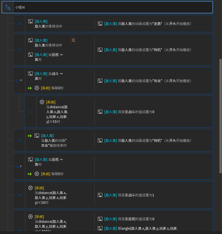 QQ截图20200415185949.png