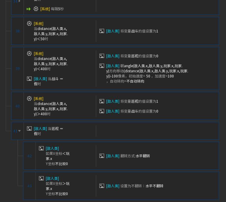 QQ截图20200415190020.png
