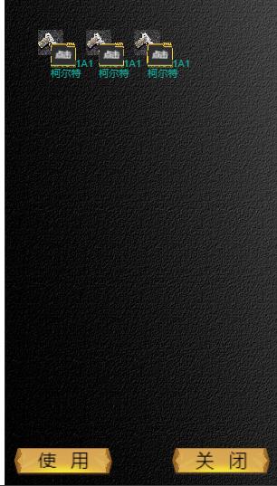 d37761c5-3525-4f10-a9ff-ab209d71117a-image.png