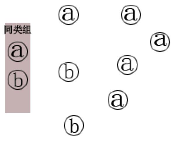 b548141d-99fd-43f3-89e9-c3d0e864985f-image.png